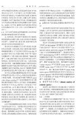 Full Text PDF - Page 2