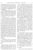 Full Text PDF - Page 3