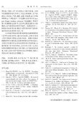 Full Text PDF - Page 4