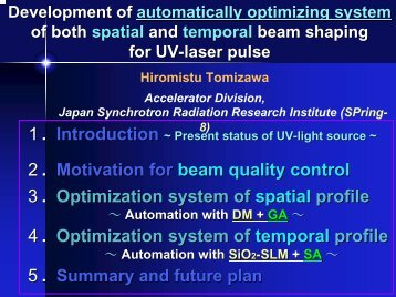Laser Pulse Shaping for Photoinjectors