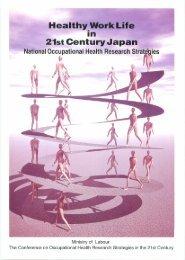Healthy Work Life 21st Century Japan
