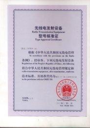 Certificate CMII Tron TR20 GMDSS.pdf - Jotron