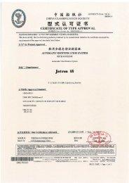Certificate CCS Tron UAIS TR-2500.pdf - Jotron