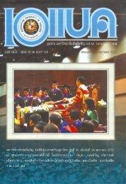 Untitled - AU Journal