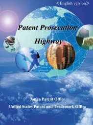 Patent Prosecution Highway - Japan Patent Office