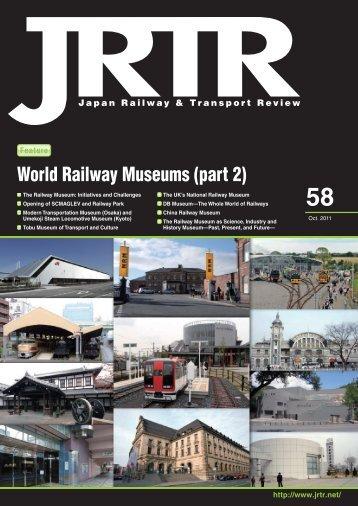 Feature: World Railway Museums (part 2) - JRTR.net