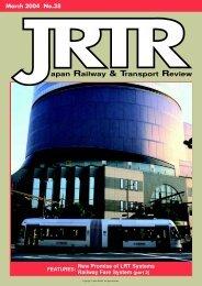 apan Railway & Transport Review - JRTR.net