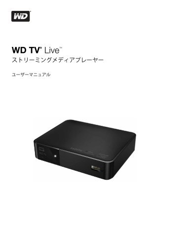 WD TV Live Streaming Media Player User Manual - JSTV