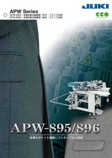 APW Series - JUKI