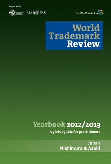 World Trademark Review Yearbook 2012/2013 (Japan Chapter)