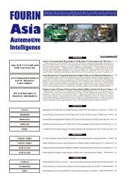 Asia 2010 H1 Result And Full Year Forecast - Just-Auto.com
