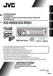 KD-R203/KD-R201 - JVC