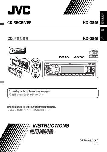jvc kd-r426 manual pdf