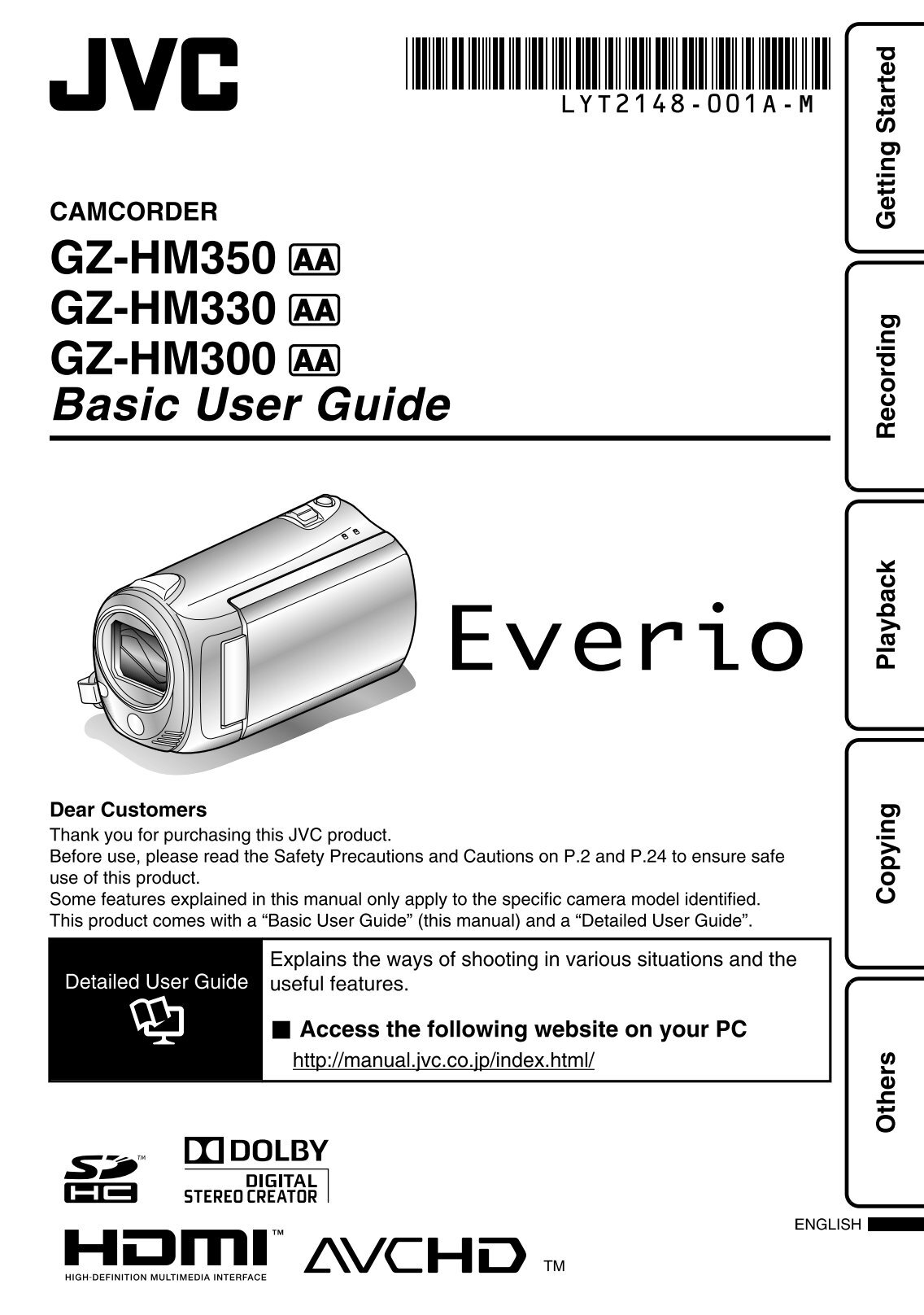 Epe50 manual array manual jvc co rh manual jvc co ecoflow us fandeluxe Image collections