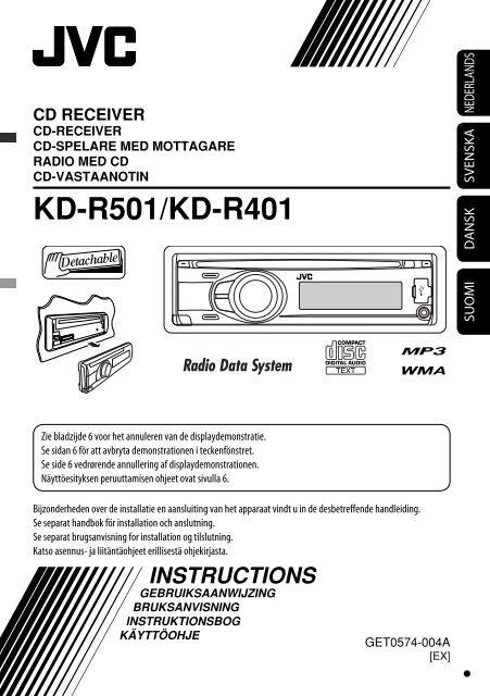 KD-R501/KD-R401