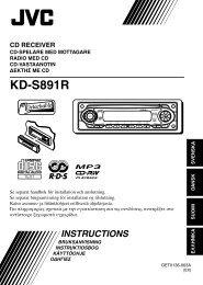 KD-S891R