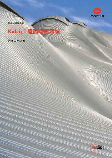 kalzip systems.indd
