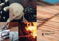 Rapport annuel 2011 de la Banque Cantonale de Fribourg