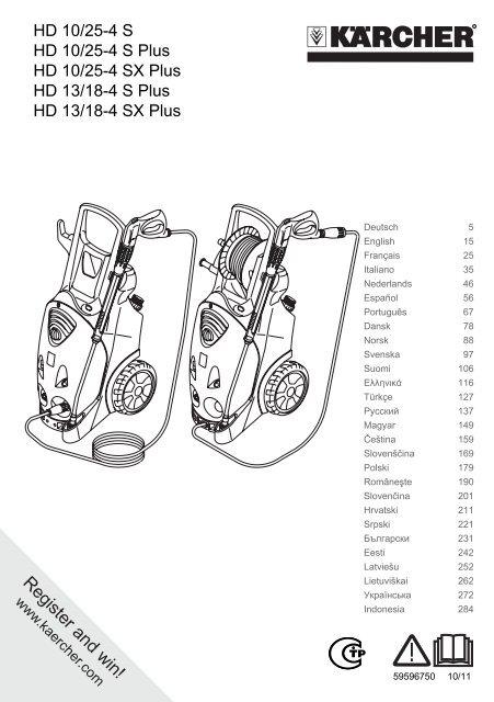 15 Meter Hochdruckschlauch für Kärcher HD 10//25-4 S PLUS     HD 13//18-4 S Plus