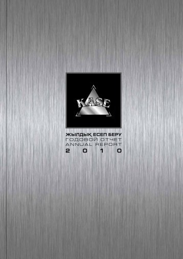 Annual KASE Report for 2010