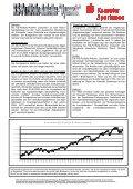 Kundenprospekt Dynamik , 1.1 - Kasseler Sparkasse - Page 2