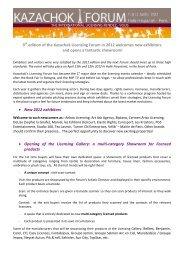 Kazachok Licensing Forum 2012 & ses nouveauts