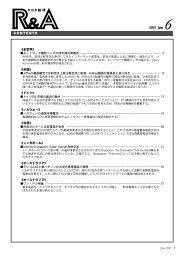 CONTENTS - KDDI総研