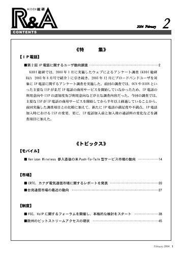 ȴඅȁȁȁਬȵ ȴΠάΛ·Αȵ - uri=kddi-ri