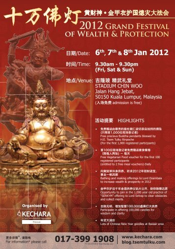 2012 Grand Festival of Wealth & Protection - Kechara