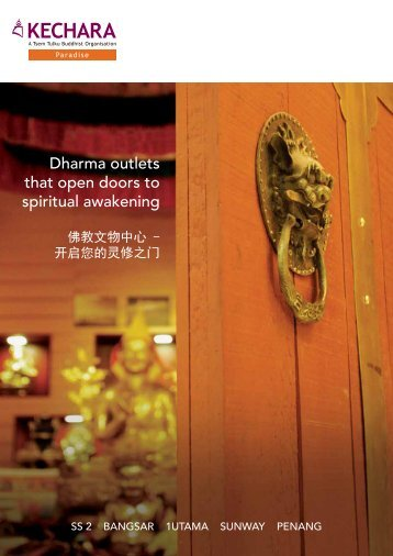 to download brochure - Kechara