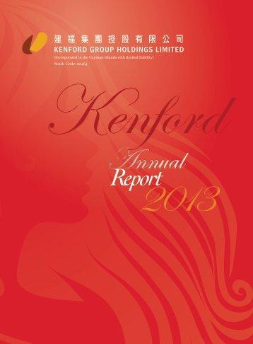Annual Report 2013 - QuamIR