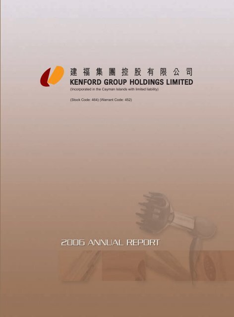 Notes to the Financial Statements - Kenford.com.hk