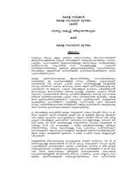 land policy - 2007 draft