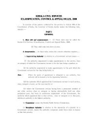 (Classification, Control & Appeal) Rules, 1960 - Government of Kerala