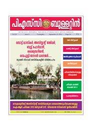 PSC Bulletin - Oct 15 2012 - Kerala Public Service Commission