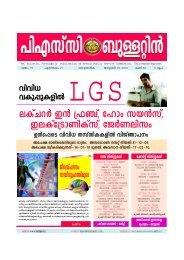 PSC Bulletin - January 15, 2010 - Kerala Public Service Commission