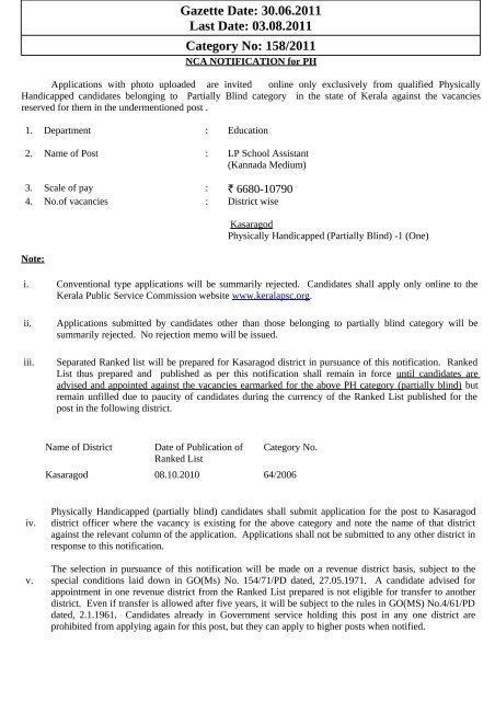 LP School Assistant (Kannada Medium) in Education - Kerala