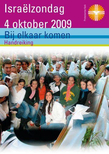 Israëlzondag 4 oktober 2009 - Kerk in Actie