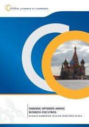 Business Barometer 2010 for North-West Russia - Kauppakamari