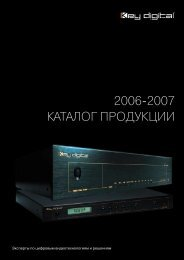 КАТАЛОГ ПРОДУКЦИИ 2006-2007 - Key Digital
