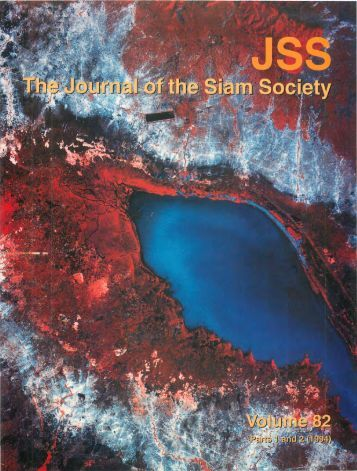 The Journal of the Siam Society Vol. LXXXII, Part 1-2, 1994 - Khamkoo