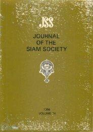 The Journal of the Siam Society Vol. LXXIV, Part 1-2, 1986 - Khamkoo