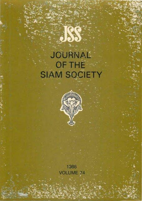 The Journal Of The Siam Society Vol Lxxiv Part 1 2 1986 Khamkoo