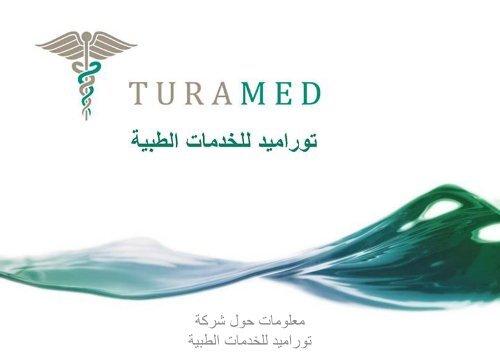 توراميد للخدمات الطبية