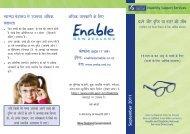 Hindi - Kidshealth