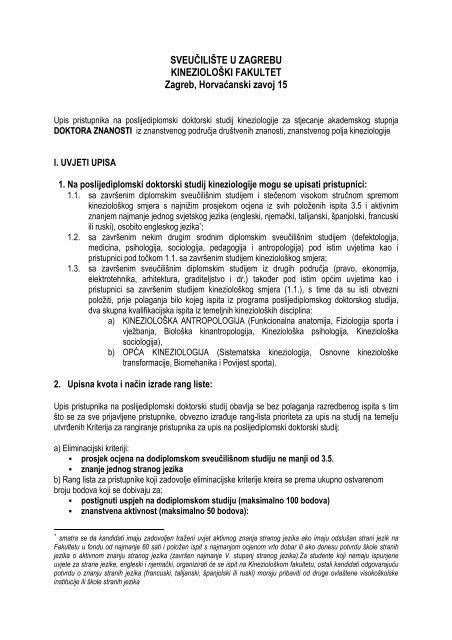 Uvjeti Upisa Na Doktorski Studij Kinezioloski Fakultet