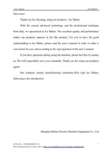 reaction paper on the immortal life of henrietta lacks View essay - the immortal life of henrietta lacks response paper from eng 175 at wake forest sakai essay #11 the removal of henrietta lacks cells without her consent seems like it must have.