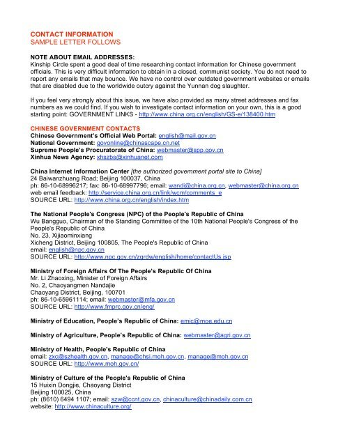 contact information sample letter follows - Kinship Circle