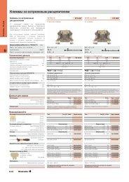 pdf, 364 Кб - Kip34.ru