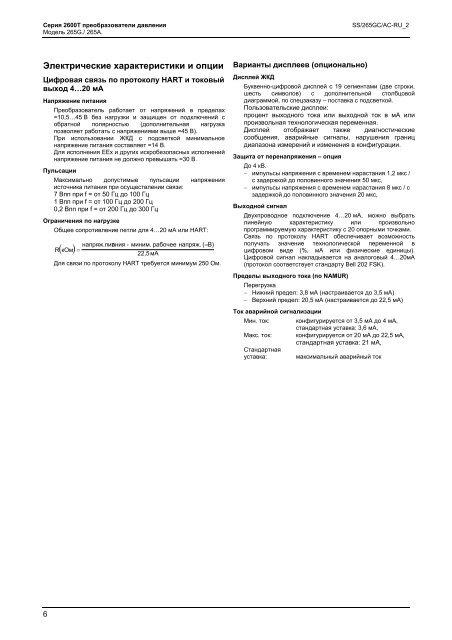pdf, 607 Кб